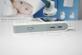 Monitor de bebê com câmera móvel