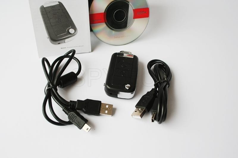 HD17 - Car key camera (sound activation)