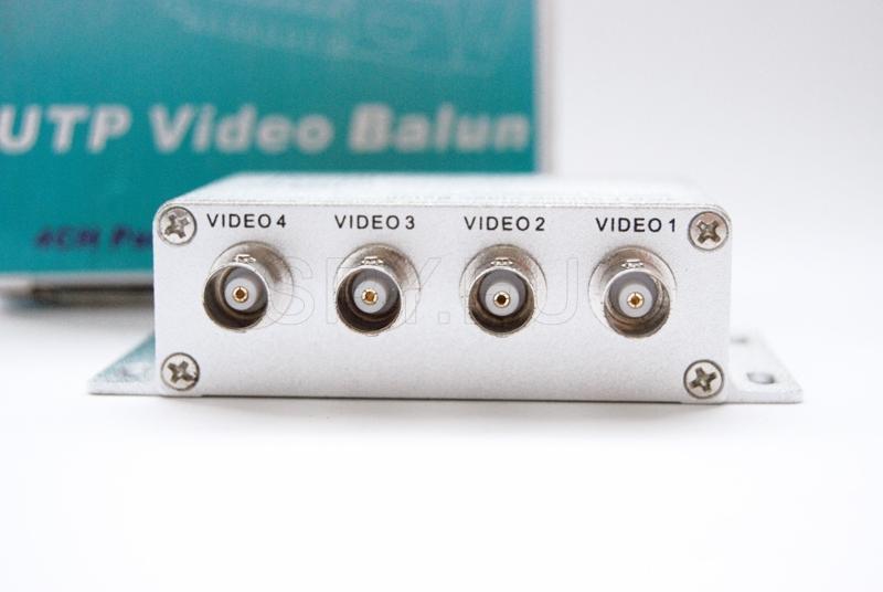 Balun (Balun) de vídeo de quatro canais - U204