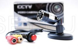 CCTV Camera with IR LEDs