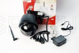 Câmera IP com zoom cúpula