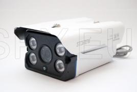 Camera with four IR LEDs