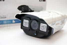 IR camera for outdoor use 1200 lines