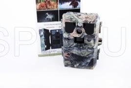 HD hunting camera