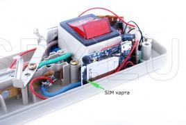 Listening device in electric splitter