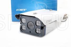 Камера 1080 линии за външен монтаж