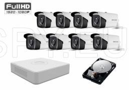 Комплект от 8 камери 2MP за малко производство HDD 2TB