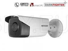 Корпусна IP камера 3MP FullHD с висока светочувствителност HIKVISION