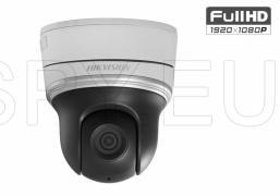 Управляема IP мини-камера Ден/Нощ 2MP FullHD HIKVISION