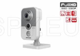 HD-TVI куполна Ultra-Low Light алармена камера 2MP - HIKVISION