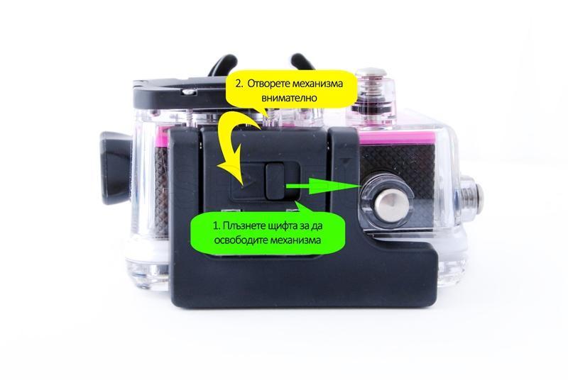 Sports airtight FullHD camera - pink