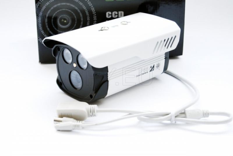 High resolution IP camera - 1 MP