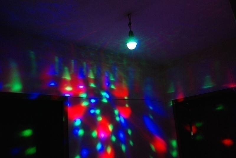 Disco lamp