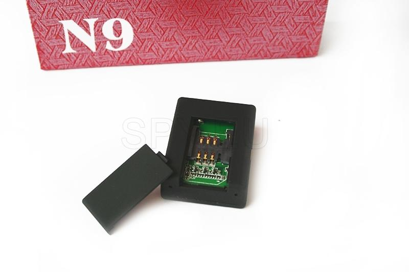 Listening device for the GSM network with voice control