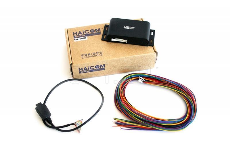 Car control kit for the GPS tracker Haicom