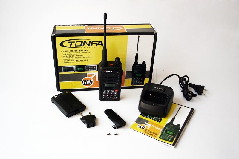 Phone audio bug + receiver