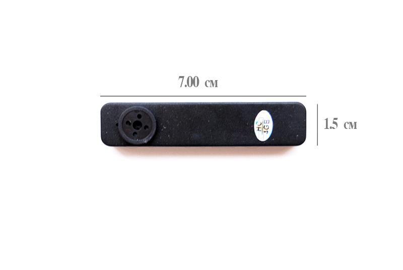 Camera - button