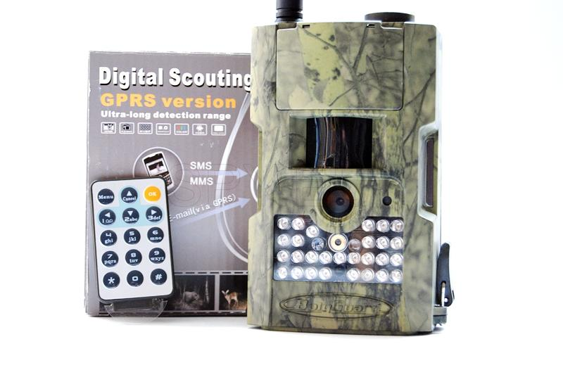8 MP MMS hunting camera